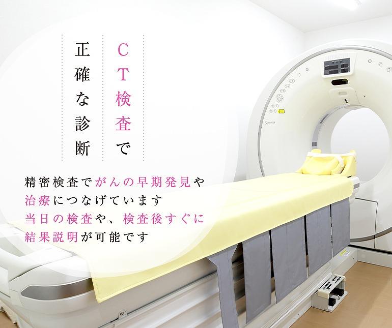 ラグジュアリーな空間でご提供する、選ばれた方のための上質な最新予防医療